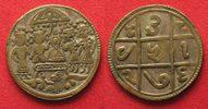 1920 Indien INDIA c.1920 RAMATANKA TEMPLE TOKEN - YANTRA - silvered br... 34,99 EUR  +  5,00 EUR shipping