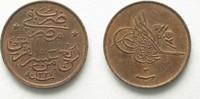 1911 Ägypten EGYPT 1/40 Qirsh AH 1327-3 (1911) MUHAMMAD V bronze XF! #... 14,99 EUR  +  5,00 EUR shipping
