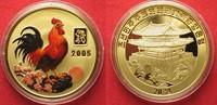 2005 Nordkorea NORTH KOREA 20 Won 2005 Lunar YEAR OF THE ROOSTER brass... 11,99 EUR  +  5,00 EUR shipping
