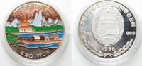Nordkorea  NORDKOREA 250 Won 1996 Hausboot 99 JAHRE HONGKONG Silber FARBE # 95006