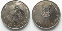 1975 Indien INDIA 10 Rupees 1975 F.A.O. Cu-Ni Proof # 95044 Prooflike  12,99 EUR  +  5,00 EUR shipping