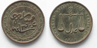 1888 Mombasa MOMBASA 1 Pice 1888 CM Bronz...