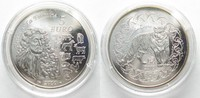 2010 Frankreich FRANKREICH 5 Euro 2010 Fa...
