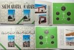 1987 Saudi-Arabien SAUDI-ARABIEN KMS 5, 1...