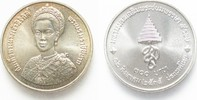 1992 Thailand THAILAND 300 Baht 1992 60. ...