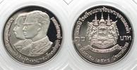 1987 Thailand THAILAND 10 Baht 1987 CHULA...