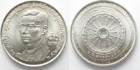 1971 Thailand THAILAND 50 Baht 1971 20th ...