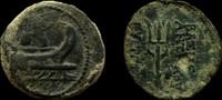 Seleukid Kingdom. Antiochos VII Euerget...