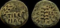 Judaea. Herod Antipas, 4 BC - 39 AD. Mi...