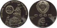 3 Rubel 1990 Russland UDSSR 1917-1991. Pol...