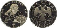 2 Rubel 1999 Russland Bank Russia seit 199...