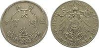 5 Cent 1909 Kiautschou  Sehr schön  125,00 EUR  +  10,00 EUR shipping