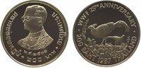 200 Baht 1987 Thailand (Siam) Rama IX. (Phra Maha Bhumifhol Adulyadei) ... 34,00 EUR  +  10,00 EUR shipping