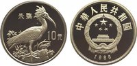 10 Yuan 1988 China Republik. Polierte Platte  59,00 EUR  plus 10,00 EUR verzending