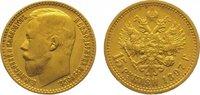 15 Rubel Gold 1897 Russland Nikolaus II. 1894-1917. Fast vorzüglich  775,00 EUR  +  10,00 EUR shipping