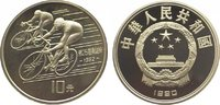 10 Yuan 1990 China Republik. Polierte Platte  29,00 EUR  +  10,00 EUR shipping