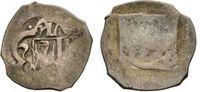 Pfennig 1411-1439 ÖSTERREICH Albrecht V. S...