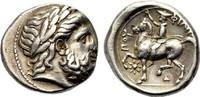 Tetradrachmon 354-348 v.C MAKEDONIEN PHILI...