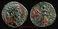 Dupondius 179-180 AD. Roman Empire Marcus Aurelius, Rome mint, Dupondiu... 145,00 EUR  +  7,00 EUR shipping