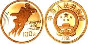 100 Yuan 1990 China/ Volksrepublik XVI. Olympische Winterspiele 1992 in Albertville (Eispaarlauf)