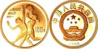 100 Yuan 1990 China/ Volksrepublik XVI. Ol...