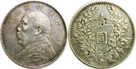 1 Dollar 1914 China/ Republik Yuan Shikai ...