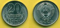 20 Kopeken 1969 Russland / UdSSR / CCCP  v...