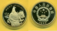 100 Yuan 1989 China, PRC Genghis Khan / Ds...
