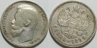 1 Rubel 1899 Russland  s