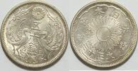 50 Sen 1924 Japan  fast st