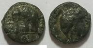 AE 11 mm 150 - 105 Syrien Königreich der S...