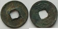 3,87 g Bronze 7-22 n.Chr. China Kaiser Wan...