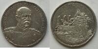 Silbermed. 1898 Deutschland Gedenksterbeta...