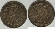 Shahi Sefid 1330 (1913) Iran  ss