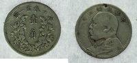 10 Cent 1914 China  ss