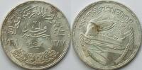 Pfund 1387/1968 Ägypten Assuan Staudamm st