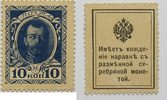 10 Kopken 1915 Russland World Paper Money ...