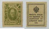 20 Kopken 1915 Russland World Paper Money ...