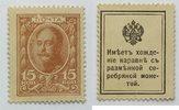 15 Kopken 1915 Russland World Paper Money ...
