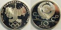 10 Rubel 1977 Russland Olympiade Moskau 19...