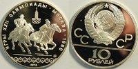 10 Rubel 1978 Russland Olympiade Moskau 1980 Münzstätte Moskau ex PP  37,00 EUR incl. BTW., plus 8,00 EUR verzending