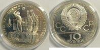 10 Rubel 1978 Russland Olympiade Moskau 1980 Münzstätte Leningrad st ge... 38,00 EUR incl. BTW., plus 8,00 EUR verzending