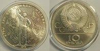 10 Rubel 1979 Russland Olympiade Moskau 19...