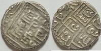 AR Tanjali 1453 - 1478 Mongolen Turkomanne...