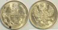 10 Kopeken 1914 Rußland Nikolaus II. (1894...