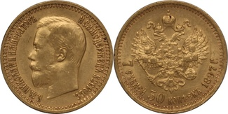 7,5 Rubel 1897 Russland  VZ+