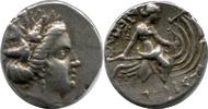 AR Tetrobol 3rd-2nd cen Griechenland, Eubo...