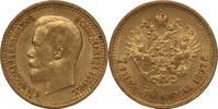 7,5 Rubel 1897 Russland  VZ+  750,00 EUR free shipping
