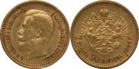 7,5 Rubel 1897 Russland  VZ  700,00 EUR free shipping