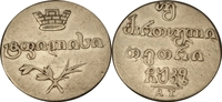 2 Abazi 1827 Georgia-Russian Authority.  C...
